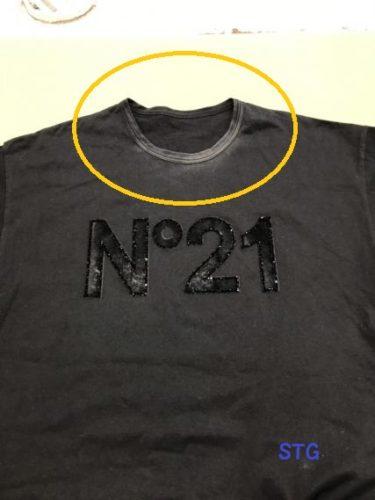 n211_convert_20191212160003
